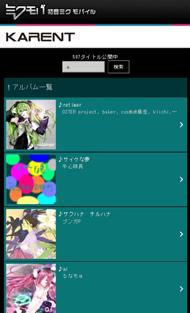 tm_2012605_mikumoba02.jpg