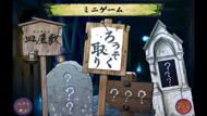 tm_2012607_obakeyashiki03.jpg