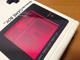 日々是遊戯:真っ赤なバックライトのカスタムゲームボーイ これはキテル!
