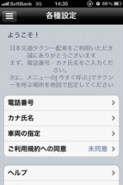 ah_taxi2.jpg
