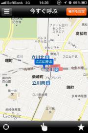 ah_taxi4.jpg