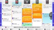 tm_2012619_torne03.jpg