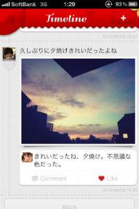 ah_pairy4.jpg