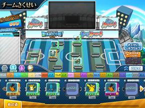 tm_20120706_pokemon02.jpg