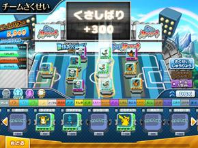 tm_20120706_pokemon03.jpg