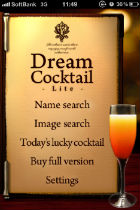 ah_dreamcocktail1.jpg