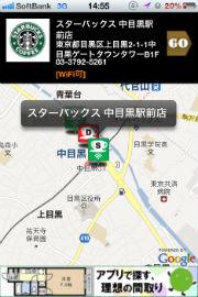 ah_CAFE-DOCO1.jpg