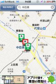 ah_CAFE-DOCO2.jpg