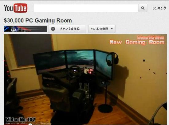 ah_room1.jpg