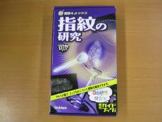 ah_shimon1.jpg