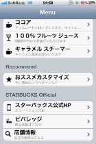 ah_star1.jpg