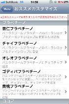 ah_star2.jpg