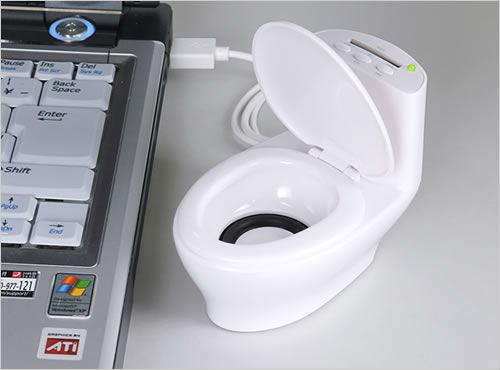 ah_toilet3.jpg
