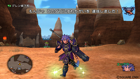 tm_20120725_dragonquest02.jpg