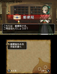 tm_20120725_dragonquest03.jpg