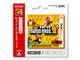 日々是遊戯:任天堂の「ダウンロードカード」販売に小売店が不満を漏らす理由