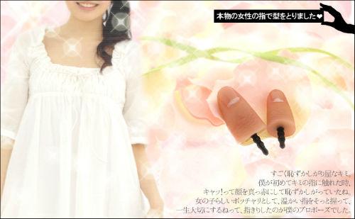 ah_yubi2.jpg