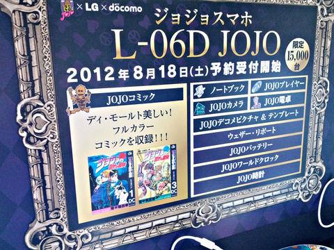 ah_ld_jojo5.jpg