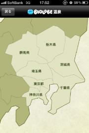 ah_onsen3.png