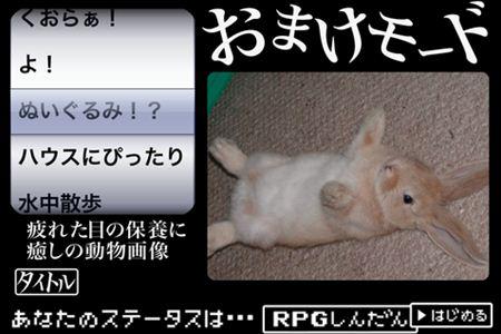 ah_ld6.jpg
