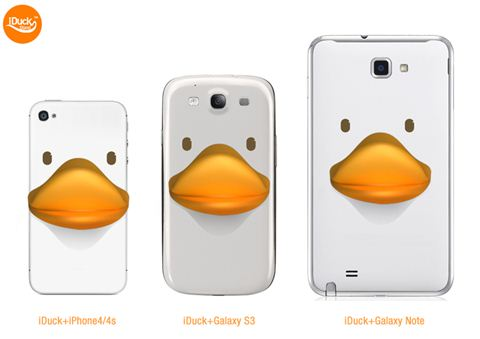 ah_duck000.jpg