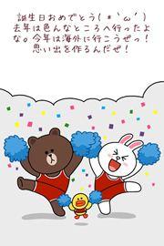 ah_card1.JPG