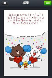 ah_card2.JPG