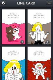 ah_card3.JPG