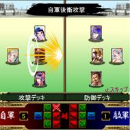 tm_20120823_sengokuzero02.jpg