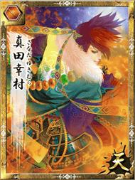 tm_20120823_sengokuzero05.jpg