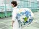 地球の未来は君の肩にかかっている!(本当) インパクト満点の地球型リュック
