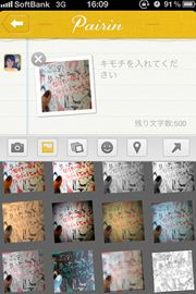 ah_IMG_4704.JPG