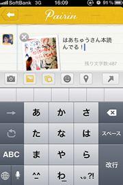 ah_IMG_4705.JPG