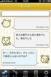 ah_IMG_4816.JPG