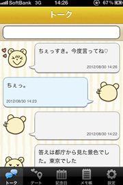 ah_IMG_4817.JPG