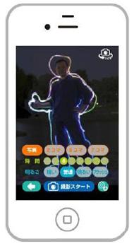 tm_20120905_takaratommy01.jpg