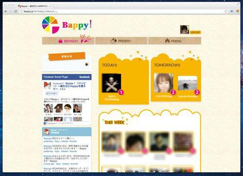 ah_Bappy2.jpg