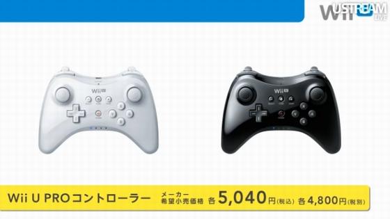Wii U PRO?????????????2?????