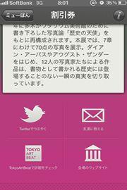 ah_IMG_5211.JPG