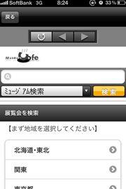 ah_IMG_5217.JPG