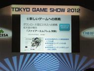 tm_20120920_unozawa03.jpg