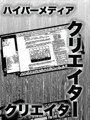 ah_photoapp003.JPG