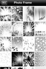 ah_photoapp005.jpg
