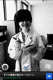 ah_photoapp009.JPG