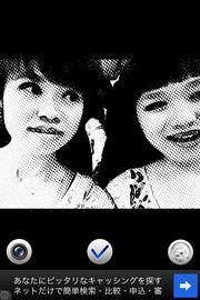 ah_photoapp010.JPG