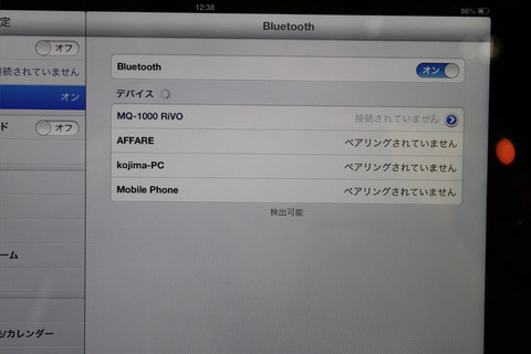 ah_key5.jpg