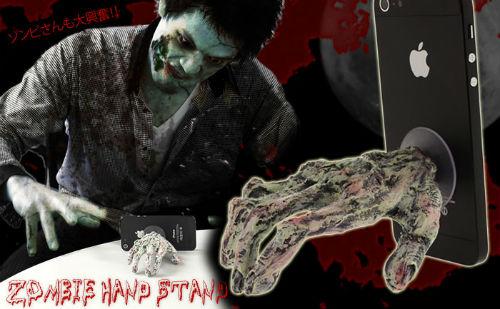 ah_zombie1.jpg