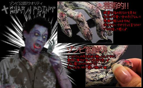 ah_zombie3.jpg