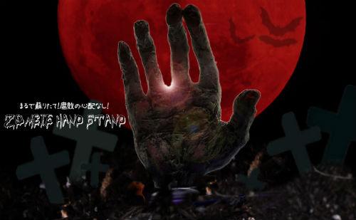 ah_zombie4.jpg