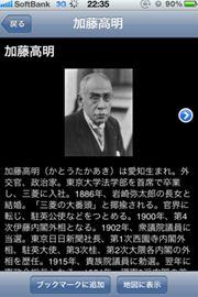 ah_sanpo2.jpg
